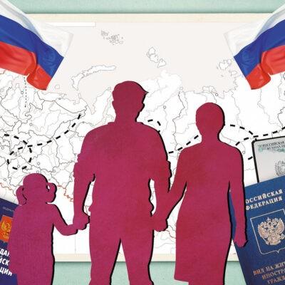 Стать гражданами России нашим соотечественникам бывает очень непросто