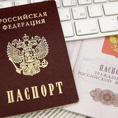 Аналитическая справка по расходам переселенцев при переезде в РФ и получении правового статуса