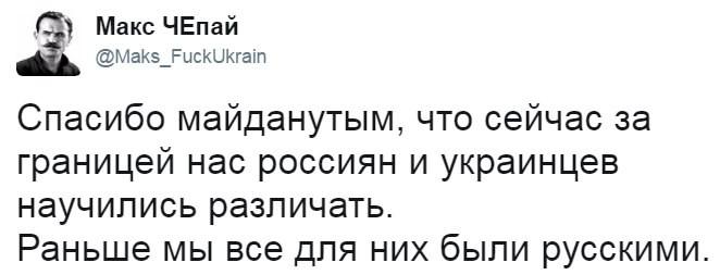 Макс Чепай о войне, настоящей дружбе и о том, как диванный блогер встал на защиту Донбасса
