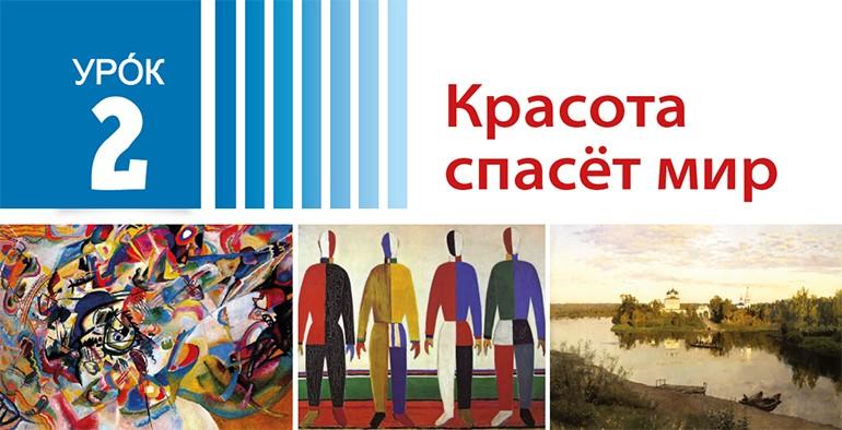 В Милане идёт работа над новым учебником по русскому языку для итальянцев