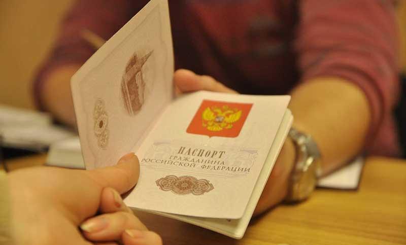 Адреса уполномоченных органов за рубежом, осуществляющих работу с соотечественниками, желающими добровольно переселиться в Российскую Федерацию