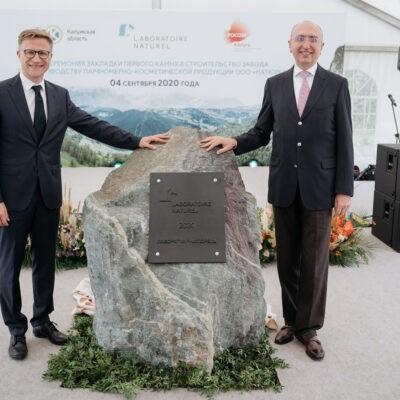 Швейцарская компания заложила первый камень в основание новой производственной площадки в Калужской области