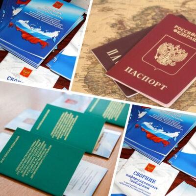Посольство РФ: Переехать из Эстонии в Россию хотят тысячи, но не все подходят под параметры программы