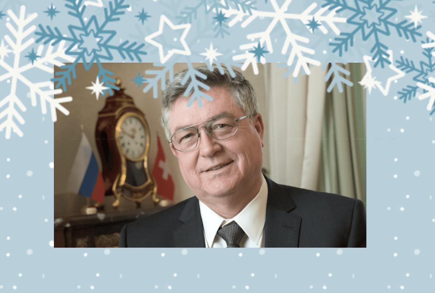 Новогоднее поздравление Посла России в Швейцарской Конфедерации Сергея Викторовича Гармонина