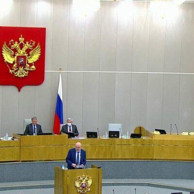 В Госдуму внесен законопроект о возможности признания иноагентами физических лиц