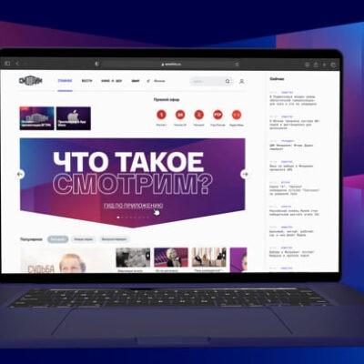 ВГТРК запустила собственную цифровую платформу «Смотрим»