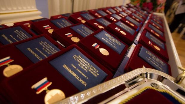 Правительство присудило премии в области культуры