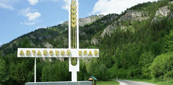 Свыше 15 000 человек переехали в Алтайский край