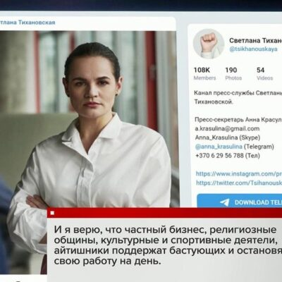По истечении ультиматума оппозиции в Белоруссии крупные предприятия продолжили работу обычном графике.