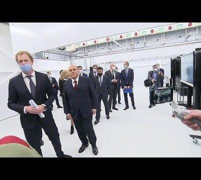 В Дубне Михаил Мишустин лично запустил первый каскад ускорителей российского коллайдера NICA