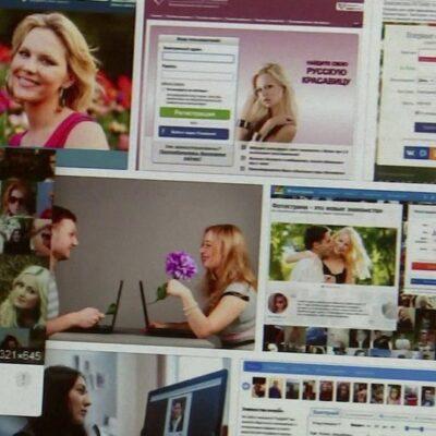Сайты знакомств становятся опасными из-за мошенников и аферистов
