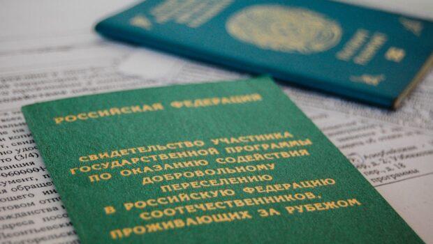 Административные процедуры, связанные с участием в программе по переселению