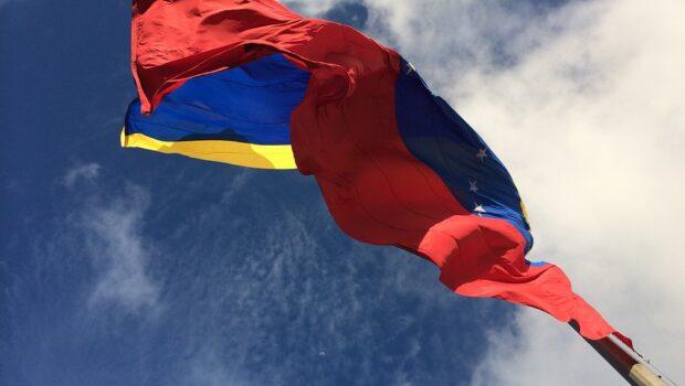 Венесуэла получила от России лекарство от коронавируса