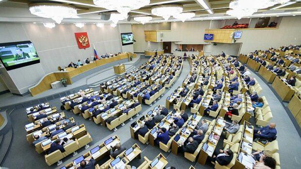 Дума утвердила принцип верховенства российской Конституции более чем в ста законах