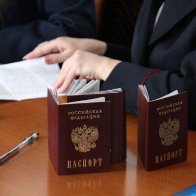 Перечень документов необходимых при подаче заявления, об участии в Госпрограмме по переселению