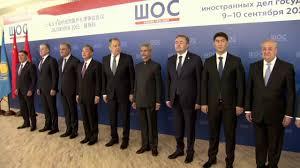 В Москве проходит заседание Совета глав МИД стран Шанхайской организации сотрудничества