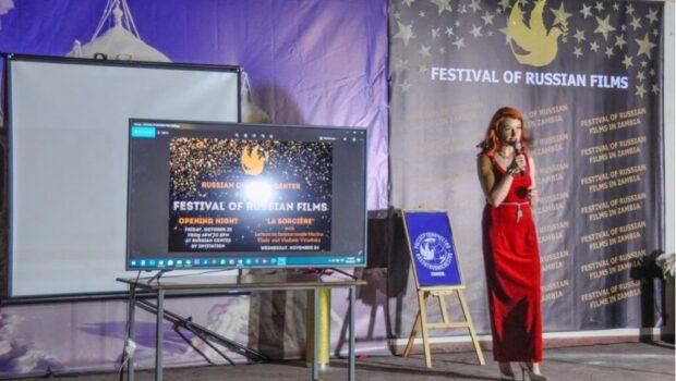 Фестиваль российского кино впервые открылся в Замбии