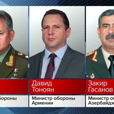 Сергей Шойгу призвал Армению и Азербайджан выполнять взятые обязательства по прекращению огня