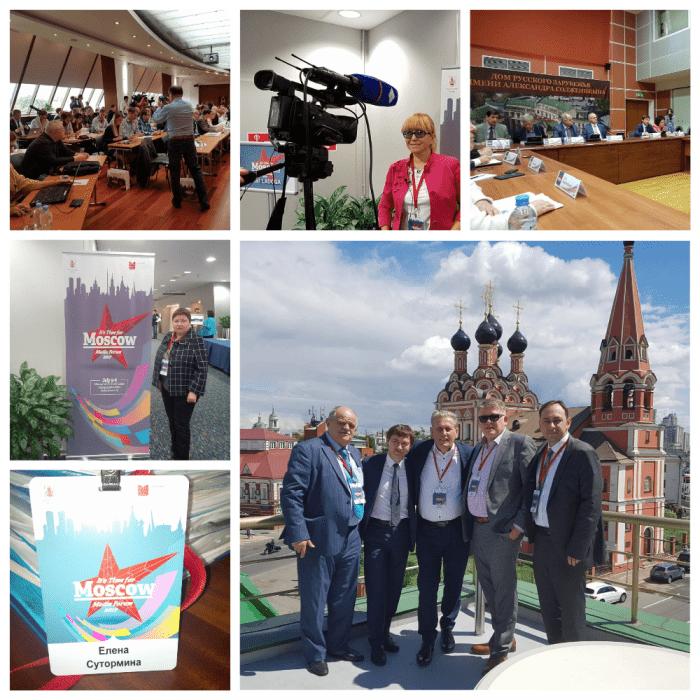 Москва собрала СМИ русского зарубежья