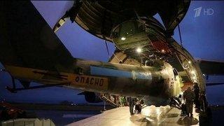 Российские военные вертолеты прибыли в Нагорный Карабах для участия в миротворческой миссии