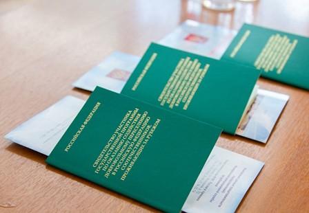 Вступили в силу изменения в региональную программу переселения Калужской области