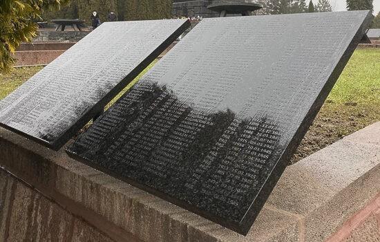 Мемориал с именами советских воинов установили в Словакии