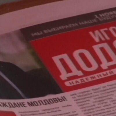 В Молдавии состоялись митинги в поддержку действующего главы государства Игоря Додона