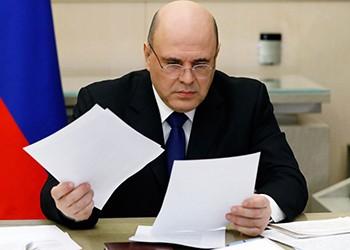 Михаил Мишустин обсудил в Благовещенске реализацию госпрограмм «Дальневосточный гектар» и «Дальневосточная ипотека»