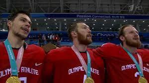 Спортивный арбитражный суд в Лозанне вынес решение по апелляции РУСАДА не в пользу России