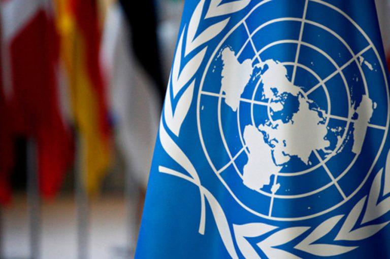 Комитет ГА ООН поддержал российскую резолюцию о борьбе с героизацией нацизма