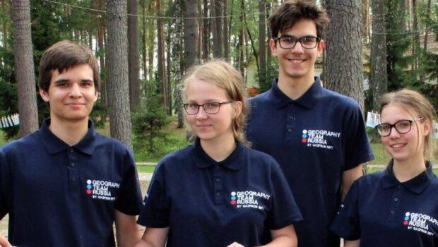 На Международной Олимпиаде по географии российские школьники заняли первое место