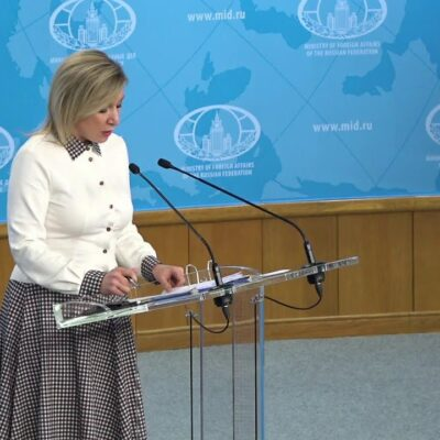 МИД: высланные из РФ дипломаты понимали, что нарушают российские законы