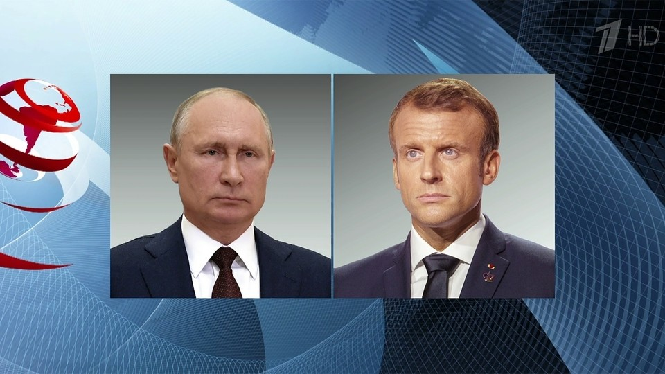 Состоялся телефонный разговор Владимира Путина с президентом Франции Эммануэлем Макроном и премьер-министром Италии Марио Драги