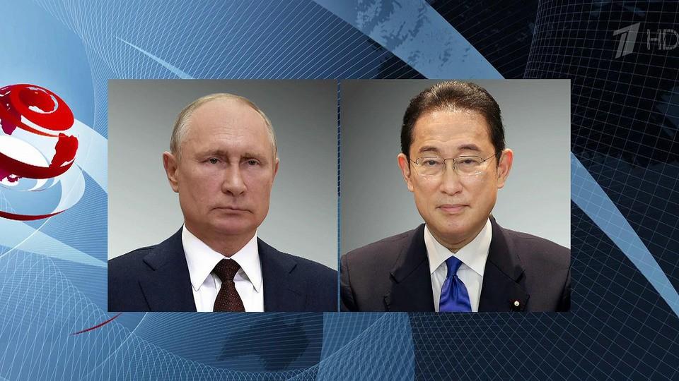 Владимир Путин поздравил нового премьер-министра Японии Фумио Кисиду с избранием на этот пост
