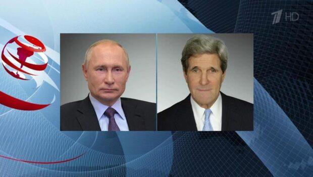 Владимир Путин говорил по телефону со спецпредставителем президента США по климату Джоном Керри