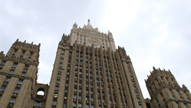 МИД РФ: Вашингтон довёл отношения с Москвой до точки полного замерзания