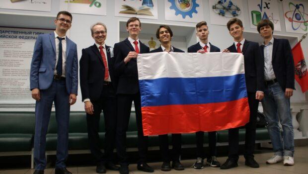 Российская сборная завоевала четыре золота на Международной химической олимпиаде