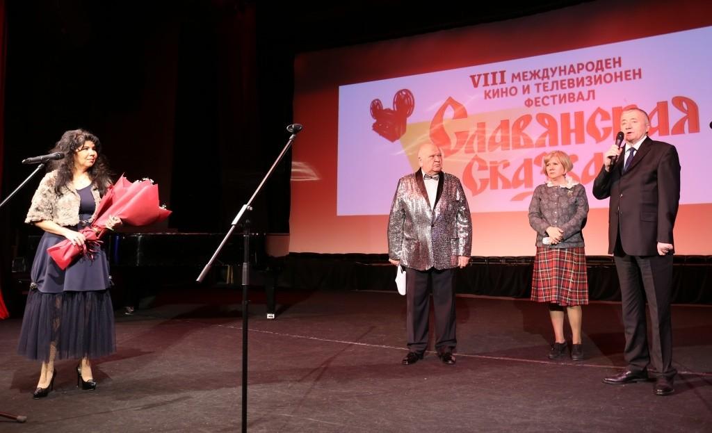Кинофестиваль «Славянская сказка» проходит в Софии
