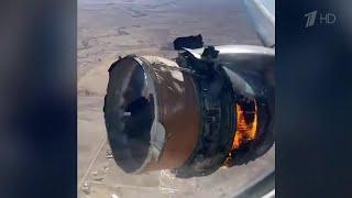 Полеты Boeing-777 с двигателями Pratt&Whitney приостановлены в США, Японии и Южной Корее