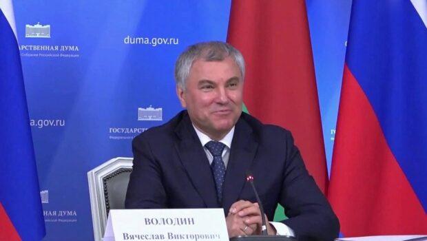 О договорах ОСАГО шла речь на сессии парламентского собрания Союза Белоруссии и России
