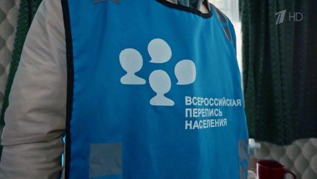 Важная статистика для жизни всей страны: стартует Всероссийская перепись населения