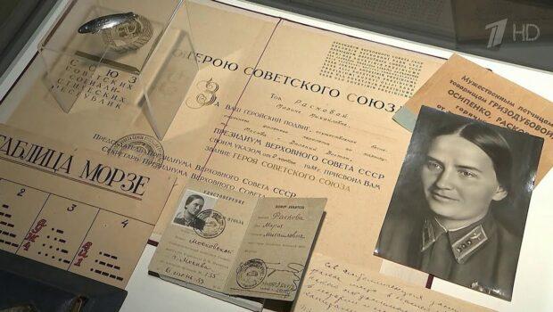 В Музее Москвы к 80-летию легендарной битвы за столицу открылась выставка «Женщины в войне»
