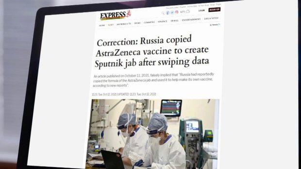 Газета Daily Express извинилась за ложную информацию о российском «Спутнике V»
