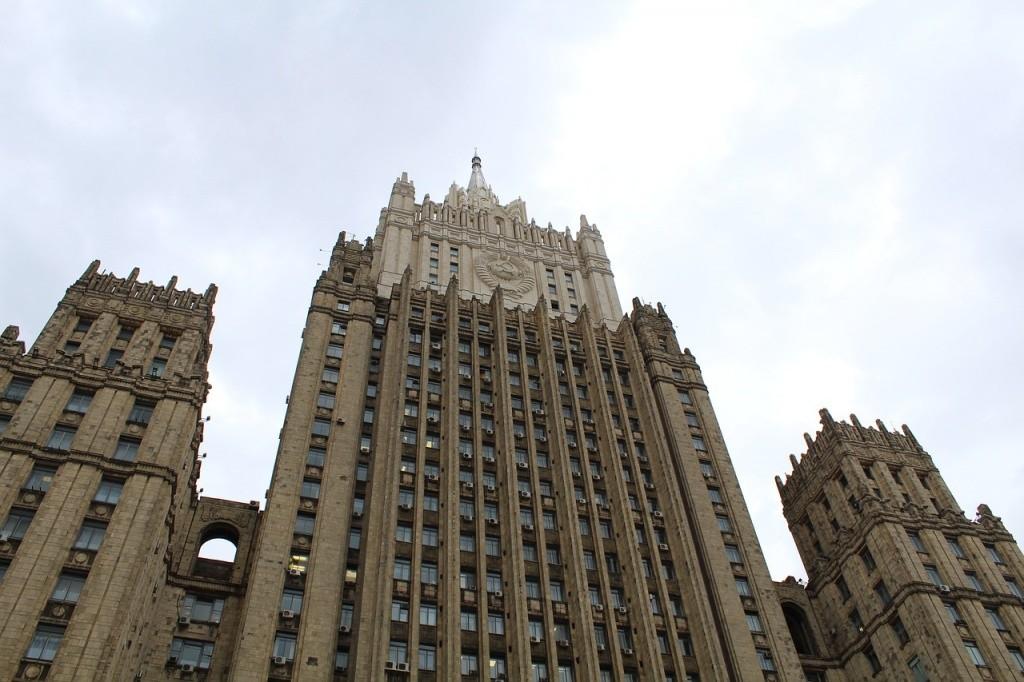 Россия высылает 20 чешских дипломатов
