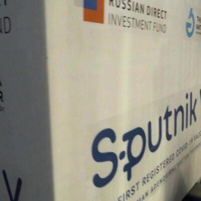 РФПИ опубликовал подтверждение того, что действительно подавал заявку на регистрацию «Спутника V» в Евросоюзе