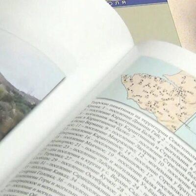 К седьмой годовщине воссоединения Российское историческое общество выпустило трехтомник «История Севастополя»