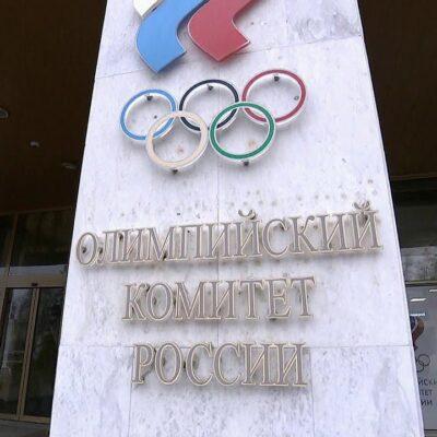 Россия получила официальное приглашение принять участие в зимних Олимпийских играх 2022 года