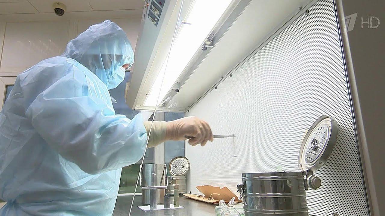 В Обнинске зарегистрировали уникальный препарат, который помогает пациентам с онкологией