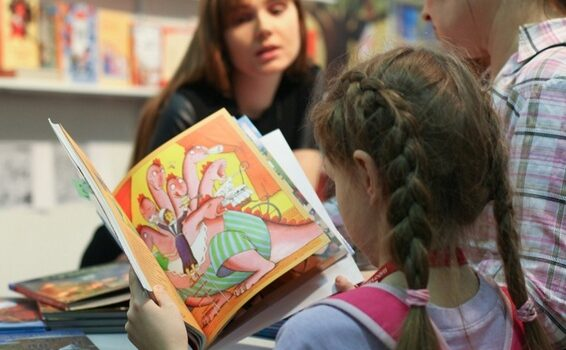 В Москве открылся «Всемирный Конгресс Международного совета по детской книге»