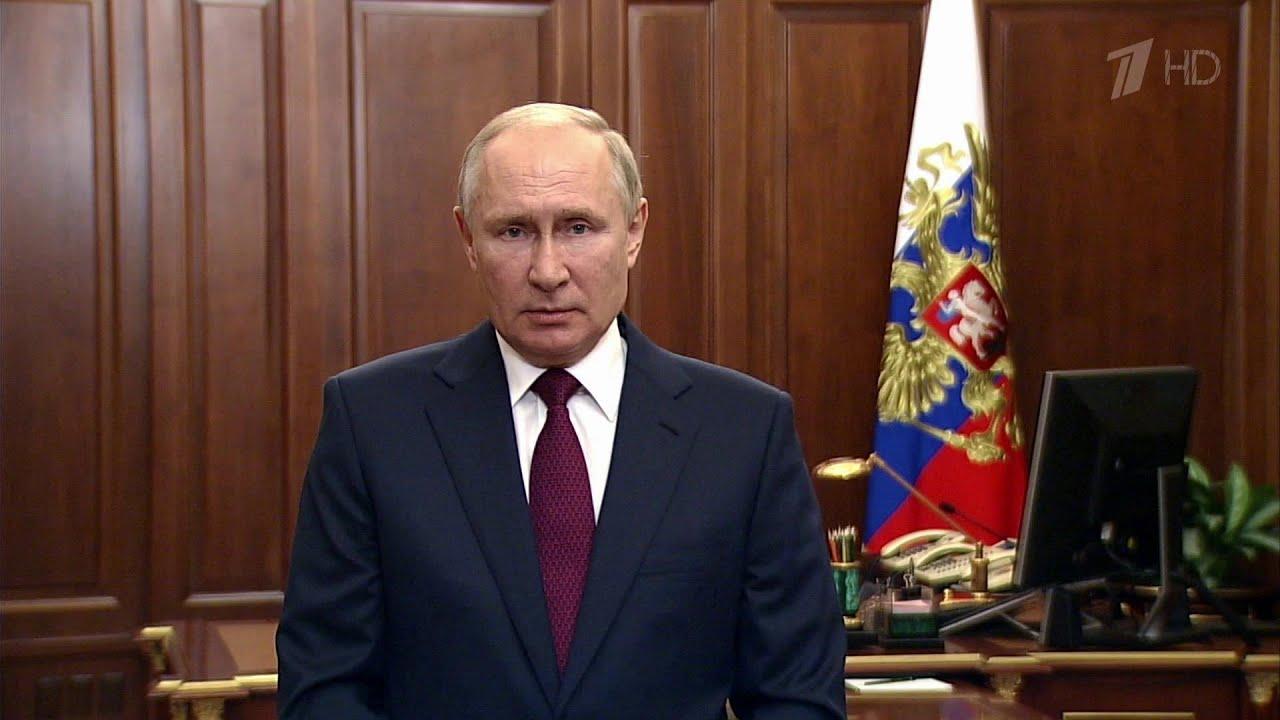 Владимир Путин поздравил с профессиональным праздником сотрудников следствия